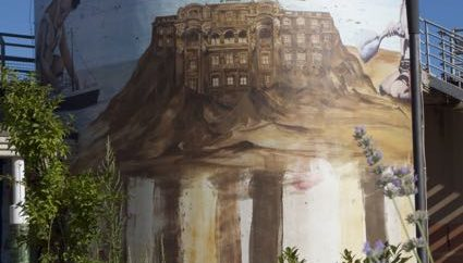 Immagine complessiva della torre