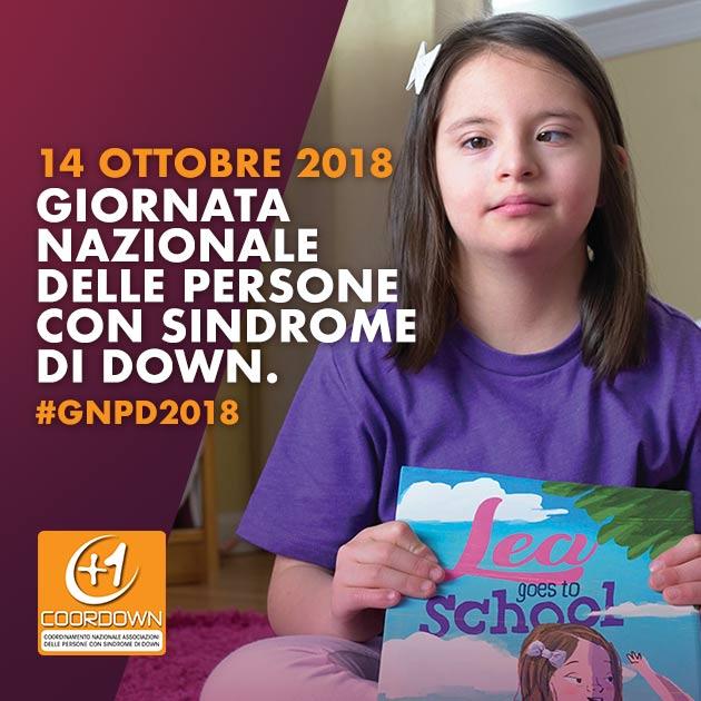 GNPD 2018: Lea va a scuola
